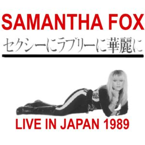 Live In Japan Cover